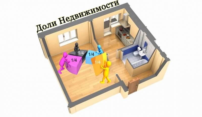 Может ли собственник подарить квартиру одному из детей